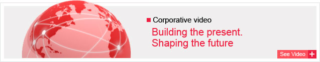 Corporative video: Building the present. Shaping the future