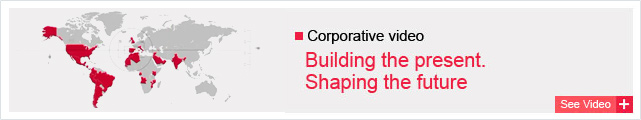 Corporate video. Building the present. Shaping the future